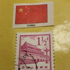 Sellos: CHINA (G1) - 1 SELLO CIRCULADO. Lote 205602090