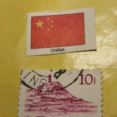 Sellos: CHINA (G4) - 1 SELLO CIRCULADO. Lote 205602350