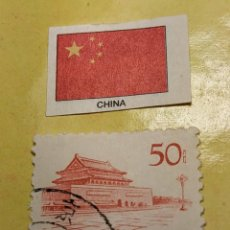 Sellos: CHINA (G5) - 1 SELLO CIRCULADO. Lote 205602418