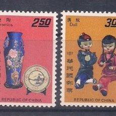 Sellos: FORMOSA 1967 - TAIWAN - ARTESANIA - YVERT Nº 573/576**. Lote 205759873