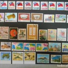 Sellos: TAIWAN-CHINA-LOTE 106 SELLOS DIFERENTES-LOTE 2. Lote 205811908