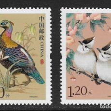 Sellos: CHINA. YVERT NSº 4422C/D NUEVOS Y UN SELLO DEFECTUOSO. Lote 205819846