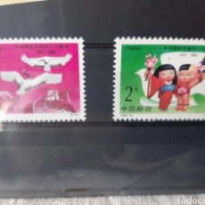 Sellos: CHINA SERIE COMPLETA NUEVA AVES INFANTIL 1992. Lote 206194171