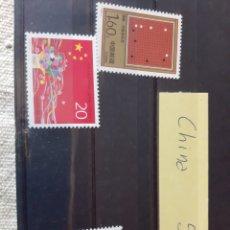 Sellos: CHINA SERIE COMPLETA NUEVA 1992 HOZ MARTILLO COMUNISMO PERSONAJES JUEGOS ARTE. Lote 206195988
