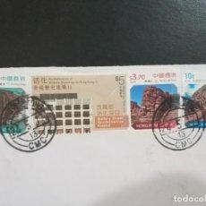 Sellos: SELLOS CHINA. Lote 206587240