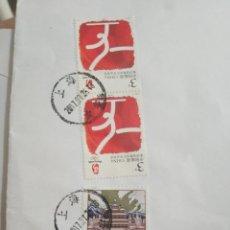 Sellos: SELLOS CHINA. Lote 206587445