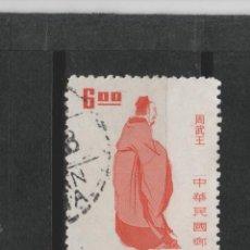 Sellos: LOTE S- SELLO CHINA. Lote 211459165