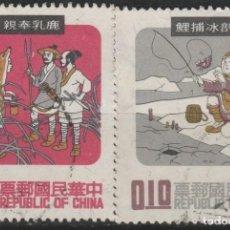 Sellos: LOTE S- SELLOS CHINA. Lote 211461872