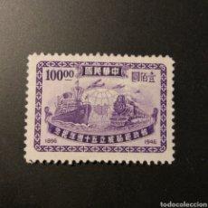 Sellos: SELLO SIN USAR DE 100 YUAN DE CHINA DEL AÑO 1946. Lote 211897778