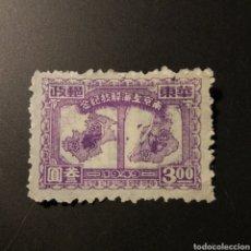 Sellos: SELLO DE CHINA SIN USAR DEL AÑO 1949, 3.00. Lote 211898586