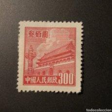 Sellos: SELLO SIN USAR DE CHINA DE 300 YUAN DEL AÑO 1950,TERCERA IMPRESIÓN. Lote 211899623