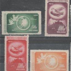 Sellos: LOTE AÑOS 50, CHINA.. Lote 211979098