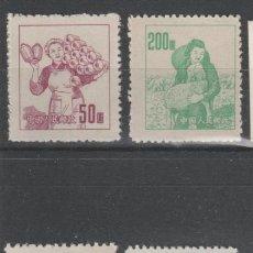 Sellos: LOTE AÑOS 50, CHINA.. Lote 211979823