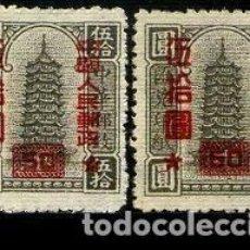 Sellos: CHINA 1951 PAGODA SOBRECARGADA. Lote 211983378