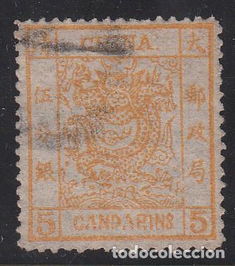 CHINA, 1878 YVERT Nº 3, DRAGÓN (Sellos - Extranjero - Asia - China)