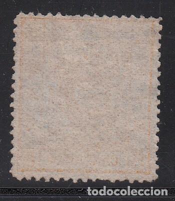 Sellos: CHINA, 1878 YVERT Nº 3, Dragón - Foto 2 - 212098566