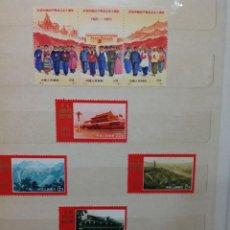 Sellos: COLECCION DE 230 SELLOS NUEVOS Y SIN CUÑAR DE REPUBLICA CHINA AÑOS 70S. Lote 213616300