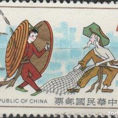 Sellos: LOTE (19) SELLO CHINA. Lote 213764803