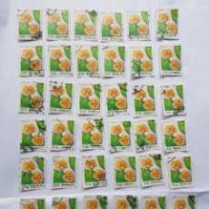 Sellos: REPUBLIC OF CHINA 9,00, FLOWERS FLORES 37 SELLOS, 37 STAMPS. Lote 214065765