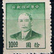 Sellos: CHINA 1949 SUN YAT-SEN PRESIDENTE DE LA REPÚBLICA 10 - SELLOS ANTIGUOS CLASICOS. Lote 217756253