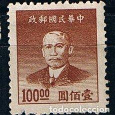 Sellos: CHINA 1949 SUN YAT-SEN PRESIDENTE DE LA REPÚBLICA 100 - SELLOS ANTIGUOS JEFES DE ESTADO. Lote 217756315