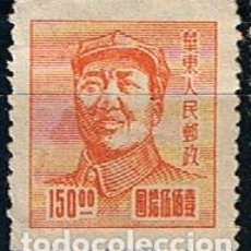 Sellos: CHINA 1950 MAO TSE-TUNG - SELLOS ANTIGUOS CLASICOS JEDES DE ESTADO. Lote 217756417