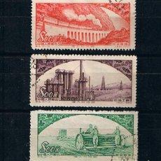 Sellos: CHINA 1952 REPUBLICA POPULAR. AGRICULTURA PROGRESOS - LOTE DE 3 SELLOS ANTIGUOS. Lote 217756683