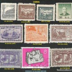 Sellos: CHINA 1947 A 1966 - LOTE VARIADO (VER IMAGEN) - 10 SELLOS USADOS. Lote 218005267