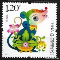 Sellos: CHINA 2008 IVERT 4515 *** AÑO LUNAR CHINO DE LA RATA. Lote 218397883
