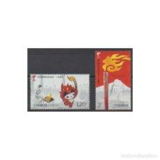 Sellos: CHINA 2008 IVERT 4533/4 *** JUEGOS OLÍMPICOS DE PEKÍN - DEPORTES. Lote 218398236