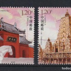 Sellos: CHINA 2008 IVERT 4554/5 *** TEMPLOS BUDISTAS ANTIGUOS - ARQUITECTURA. Lote 218398481