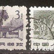 Sellos: CHINA. YT 1382,1384. Lote 218787568
