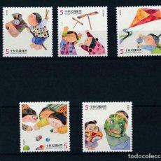 Sellos: CHINA - TAIWAN 2014 MICHEL 3884/8 *** JUEGOS INFANTILES. Lote 219094606