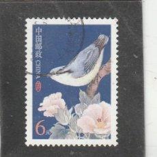 Sellos: CHINA - USADO. Lote 219185325