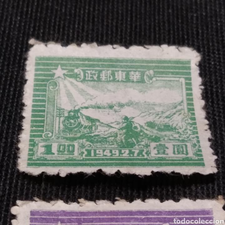 Sellos: lote de 2 sellos del tren de vapor y Correo de China, año 1949 - Foto 2 - 220098867