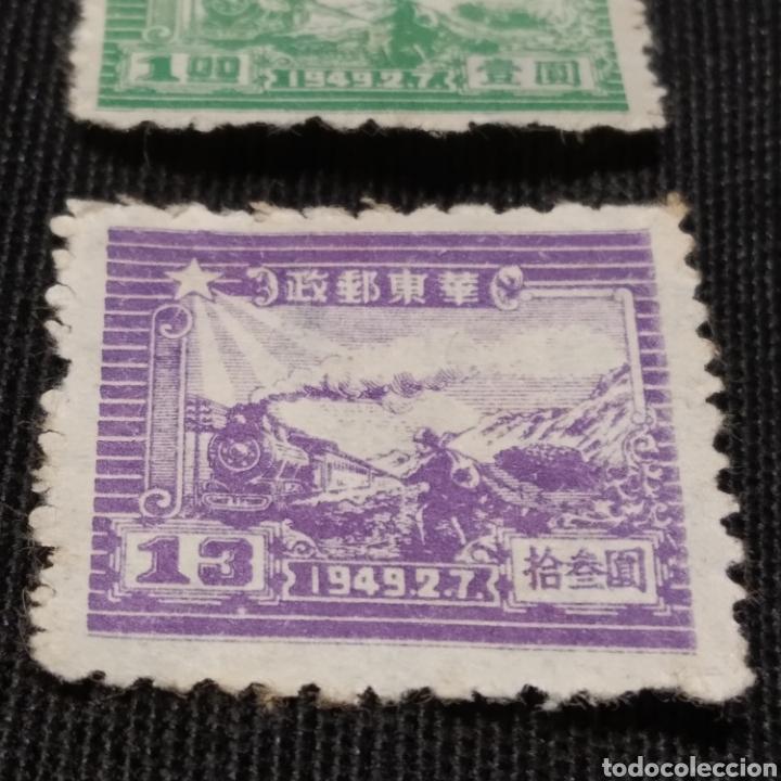 Sellos: lote de 2 sellos del tren de vapor y Correo de China, año 1949 - Foto 3 - 220098867