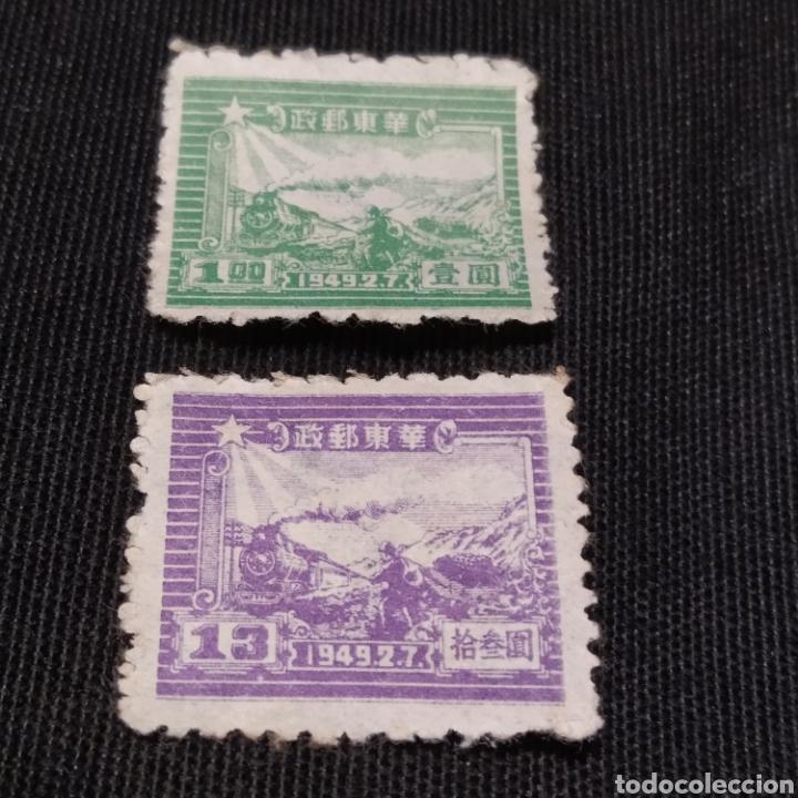 LOTE DE 2 SELLOS DEL TREN DE VAPOR Y CORREO DE CHINA, AÑO 1949 (Sellos - Extranjero - Asia - China)