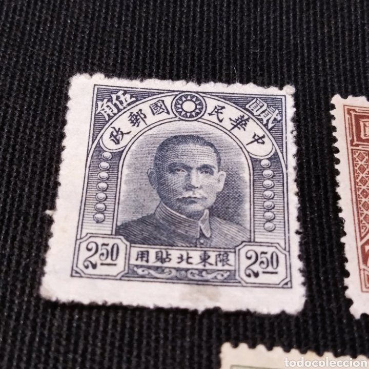 Sellos: lote de 7 sellos de Sun Yat Sen, de China, cerca de 1940 - Foto 2 - 220105602