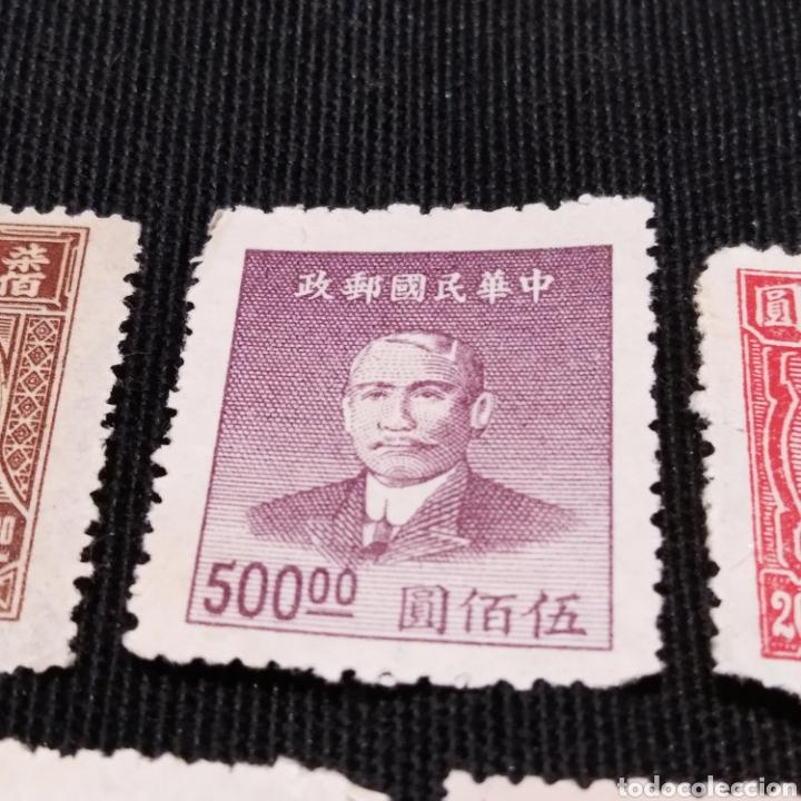 Sellos: lote de 7 sellos de Sun Yat Sen, de China, cerca de 1940 - Foto 4 - 220105602