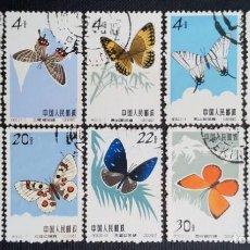 Sellos: SELLOS POSTALES DE CHINA 1963 FAUNA MARIPOSAS. Lote 220187430