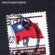 Sellos: REPUBLICA DE CHINA, USADOS, SIN CHARNELA. Lote 220728336