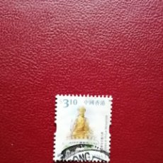Sellos: CHINA - VALOR FACIAL 3,10. Lote 221344377