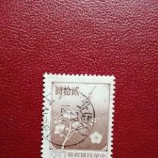 Sellos: CHINA - VALOR FACIAL 20 - FLORA, FLOR. Lote 221345278