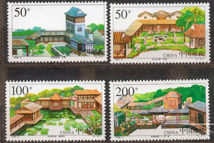 REPUBLICA DEMOCRATIICA DE CHINA /1998/MNH/SC#2829-32/ JARDINES DE LINGNAN (Sellos - Extranjero - Asia - China)