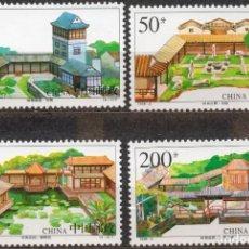 Sellos: REPUBLICA DEMOCRATIICA DE CHINA /1998/MNH/SC#2829-32/ JARDINES DE LINGNAN. Lote 221355286