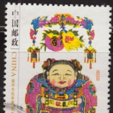Sellos: CHINA 2010 SCOTT 3885 SELLO º LIANGPING NEW YEAR WOODPRINTS: PEACE LEADS TO HAPPINESS MICHEL 4135. Lote 221484143