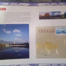 Sellos: KOL-CHI CHINA 2000 MNH COLLECTION DALI 2000 COLLECTIONS. Lote 221676065