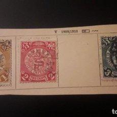 Sellos: LOTE DE 3 SELLOS CHINA. 1898/1910. CON CHARNELA. CIRCULADOS. DANI.. Lote 221696001