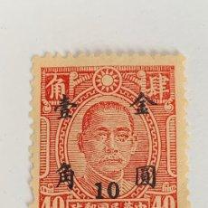 Sellos: SELLOS DE CHINA 1941-45, DR. SUN YAT-SEN (MHN). Lote 294004858