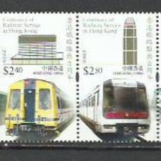 Sellos: W107- SELLOS HOJA BLOQUE NUEVOS MNH** CHINA 2010 TRENES FERRECARRIL RAIL WAY TRAINS EISENBAHN. Lote 224040116